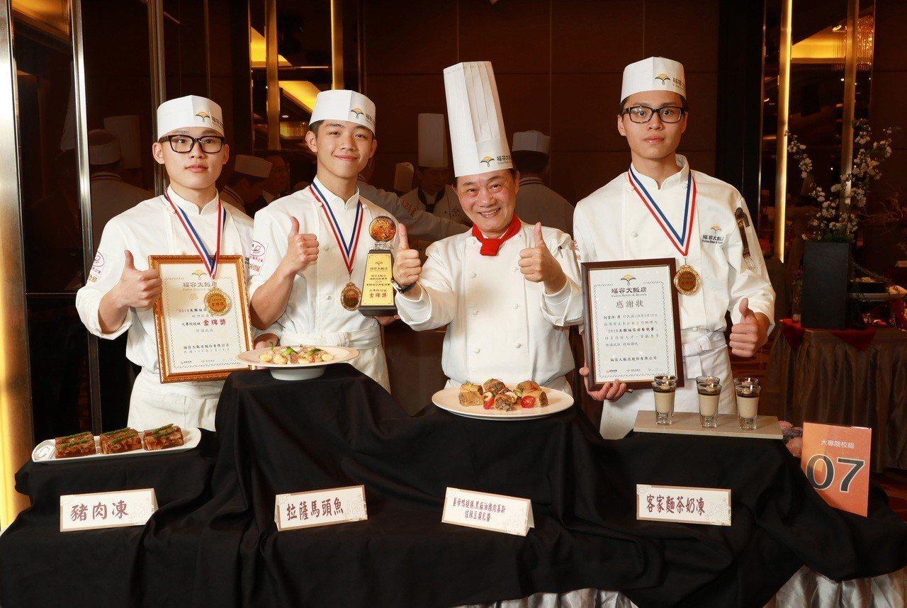尋找阿基師接班人,景文科大榮獲福容廚藝競賽冠軍。圖/福容飯店提供