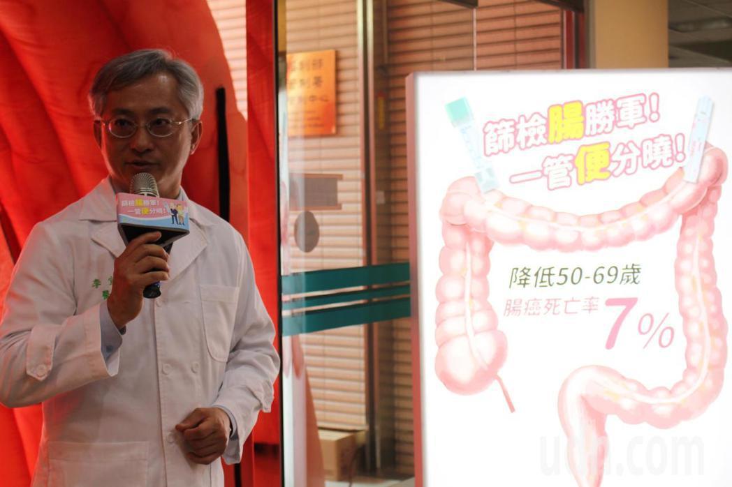 台灣大學團隊分析335萬人年的癌症相關資料庫,顯示50至69歲符合大腸癌篩檢的民...
