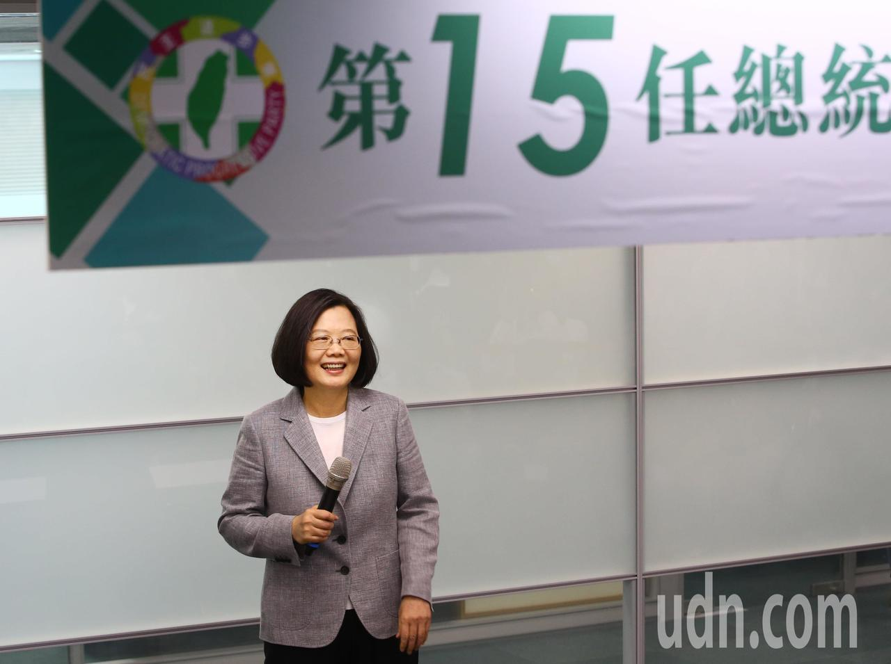 「台灣需要我!」蔡總統拚連任 登記民進黨總統初選