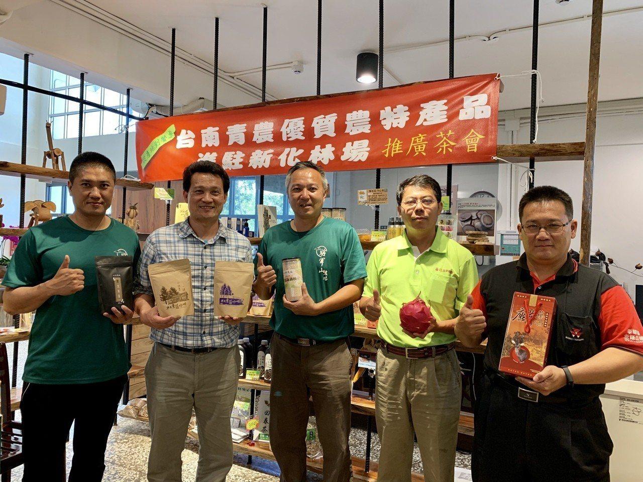 中興大學新化林場邀請台南農林漁牧優質青農產品上架。記者吳淑玲/攝影