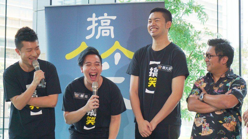 納豆(右)加入「搞笑者們」 圖/怡佳娛樂提供
