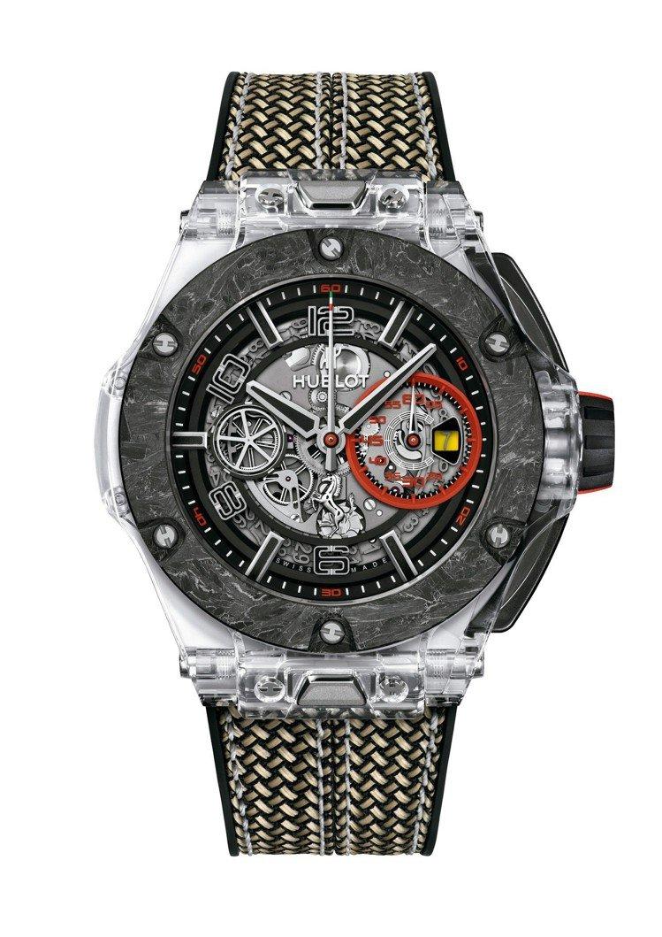 宇舶Big Bang Scuderia Ferrari紀念腕表,藍寶石水晶表殼搭...