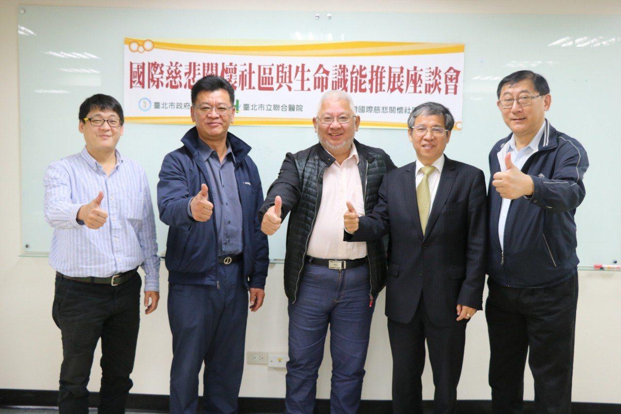 臺北市立聯合醫院總院長黃勝堅(中間)表示,照顧高齡者,除了醫療需求,還應該擴及健...
