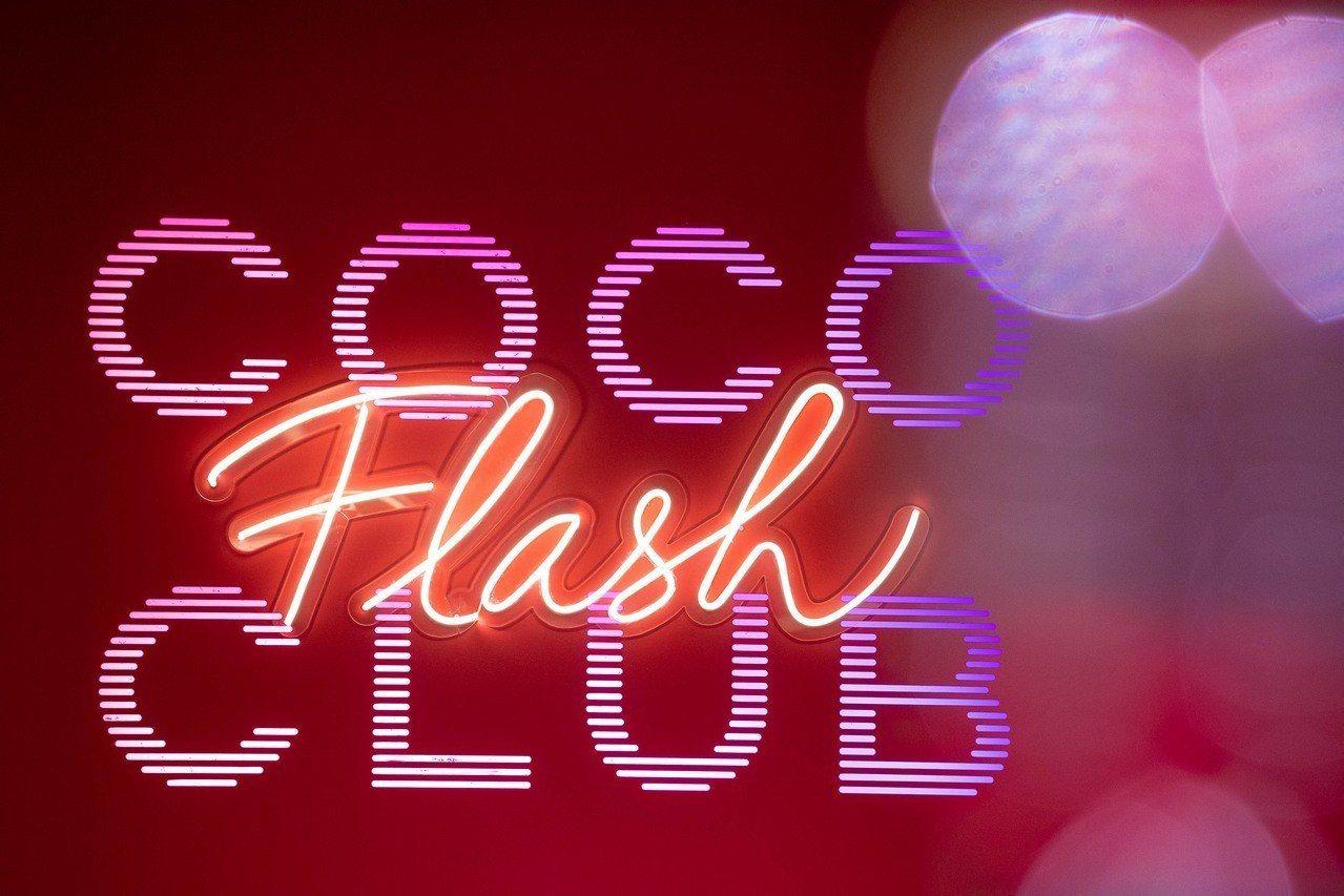香奈兒COCO放閃俱樂部,特別以80年代迪斯可為靈感,慶祝COCO晶亮水唇膏上市...
