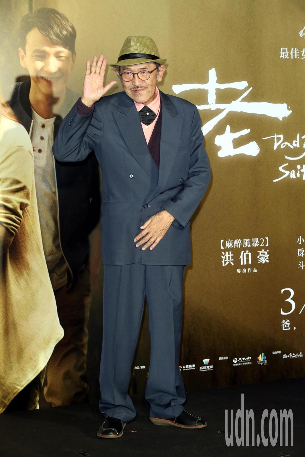 電影老大人首映會 ,演員小戽斗老當益壯喜感十足。記者林俊良/攝影