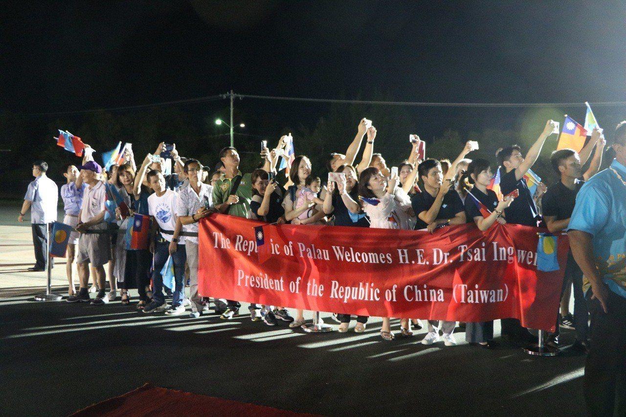 蔡英文總統到訪帛琉,僑胞熱情到機場接機,並且大喊總統好。記者周佑政/攝影