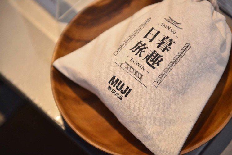 MUJI無印良品台南門市慶祝開幕,即日起至3月27日消費滿2,000元送「清隆帆...