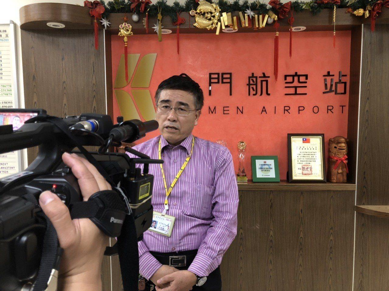 金門航空站主任洪念慈表示,預計深夜就會轉東北風,可望吹走海霧,明天的交通可望恢復...