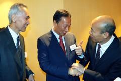 郭台銘也在香港!韓國瑜簽下大單後中環會合參訪