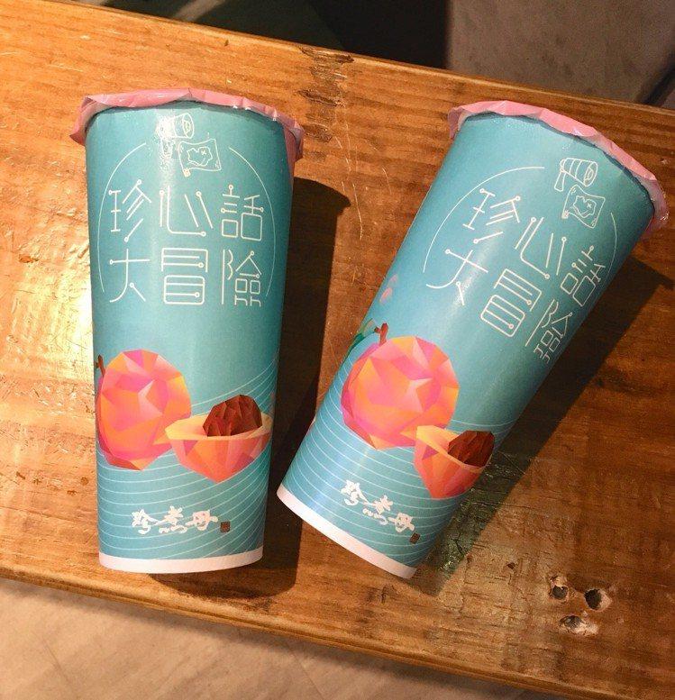 「大冒險」魔王級飲品,分別是:一口就見閻羅王、喝了臉就消極掰、宛如人生跑馬燈、愛...