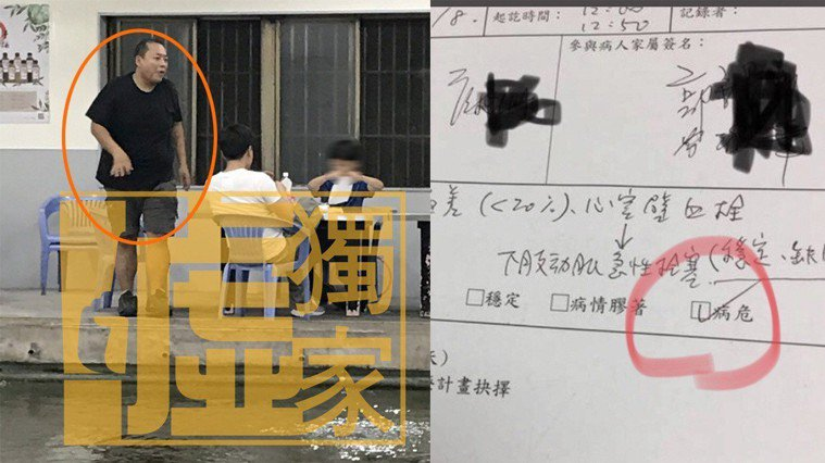 前兩天郭宗坤還在臉書貼出病危診斷書,現在看來格外諷刺。圖/報系資料照、摘自郭宗坤...