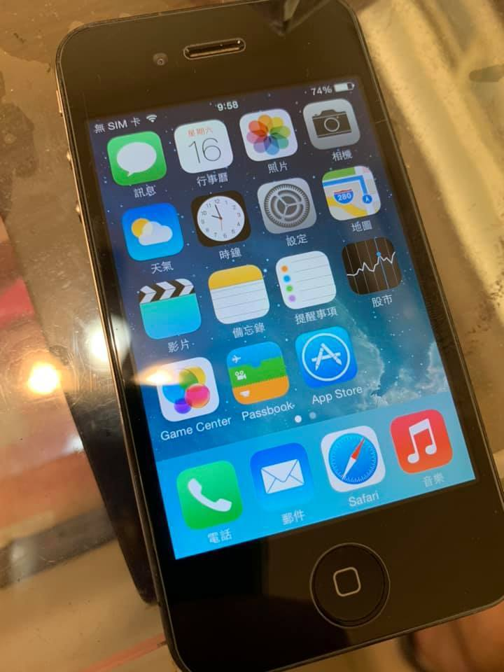 有民眾在夾娃娃機台夾到一支iPhone 4手機。 圖/翻攝自「爆怨公社」