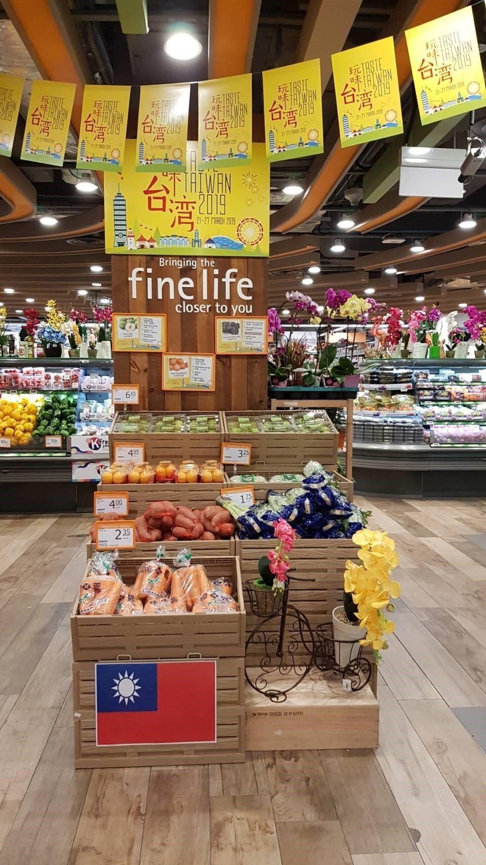 新加坡超市熱賣高雄水果 他大嘆:來星34年第一次看到國旗