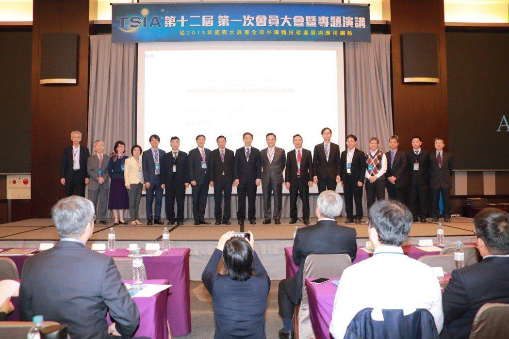 TSIA 第十二屆新任全體理監事合影。 TSIA/提供。
