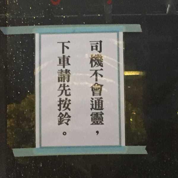 圖片來源/●【爆廢公社】●
