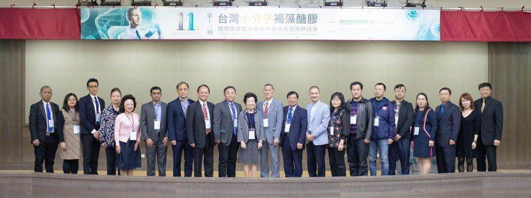 第11屆台灣小分子褐藻醣膠國際癌症臨床輔助與慢性病運用研討會於日前展開,與會講者...