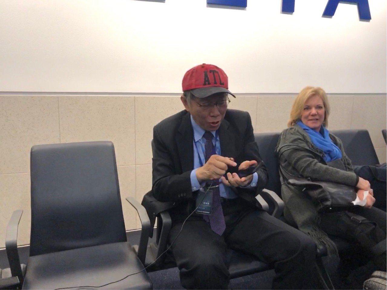 柯文哲訪美機場手機充電 這次改這樣做......