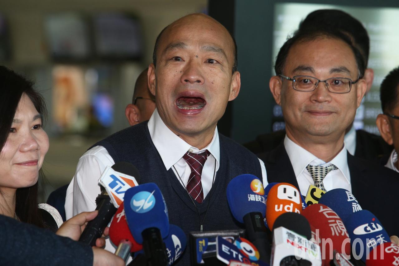 韓國瑜出訪清晨出發 預計中午與香港特首會面