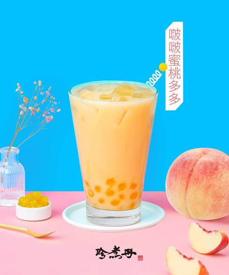 「珍煮丹」推出新品「啵啵蜜桃多多」粉嫩微酸。圖/珍煮丹提供