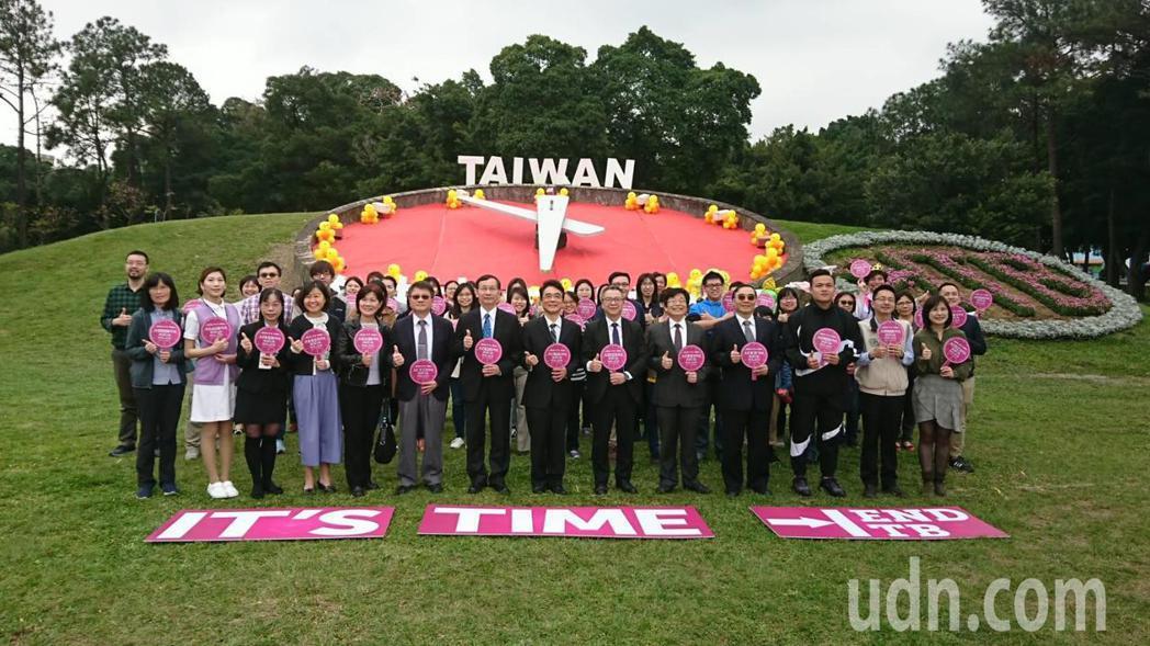 響應今年世界結核病宣導主題「Its time」,衛福部疾管署選在台北市青年公園的...