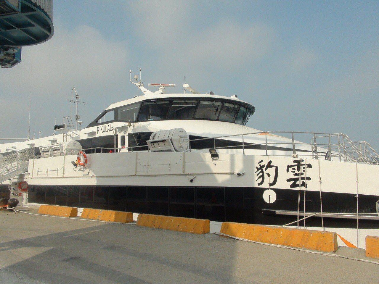 「雲豹輪」新軍加入 停駛8年台中澎湖航線將恢復