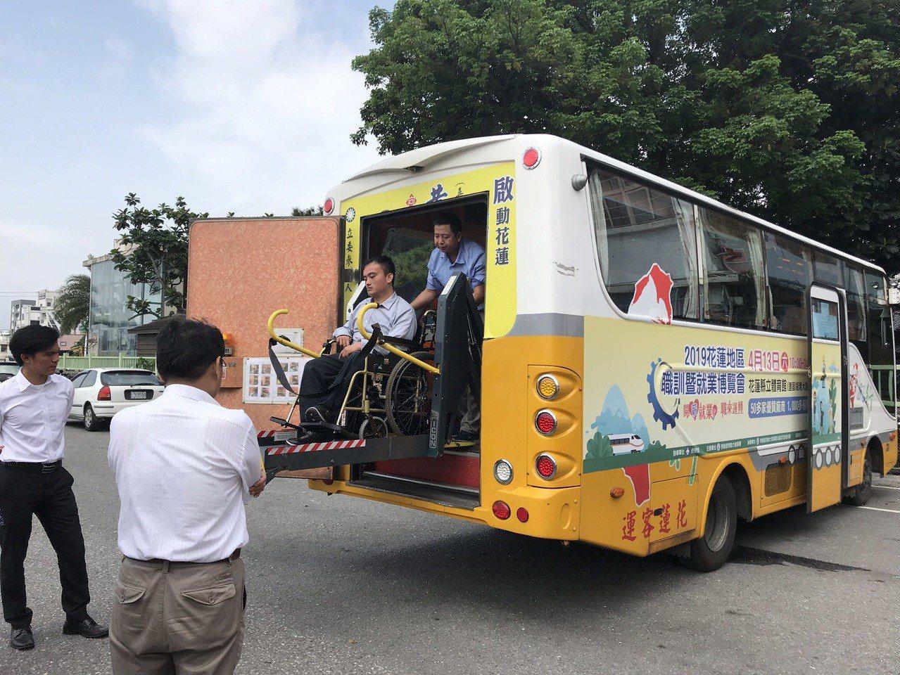 5年5千萬 花蓮客運引進無障礙巴士嘉惠輪椅族