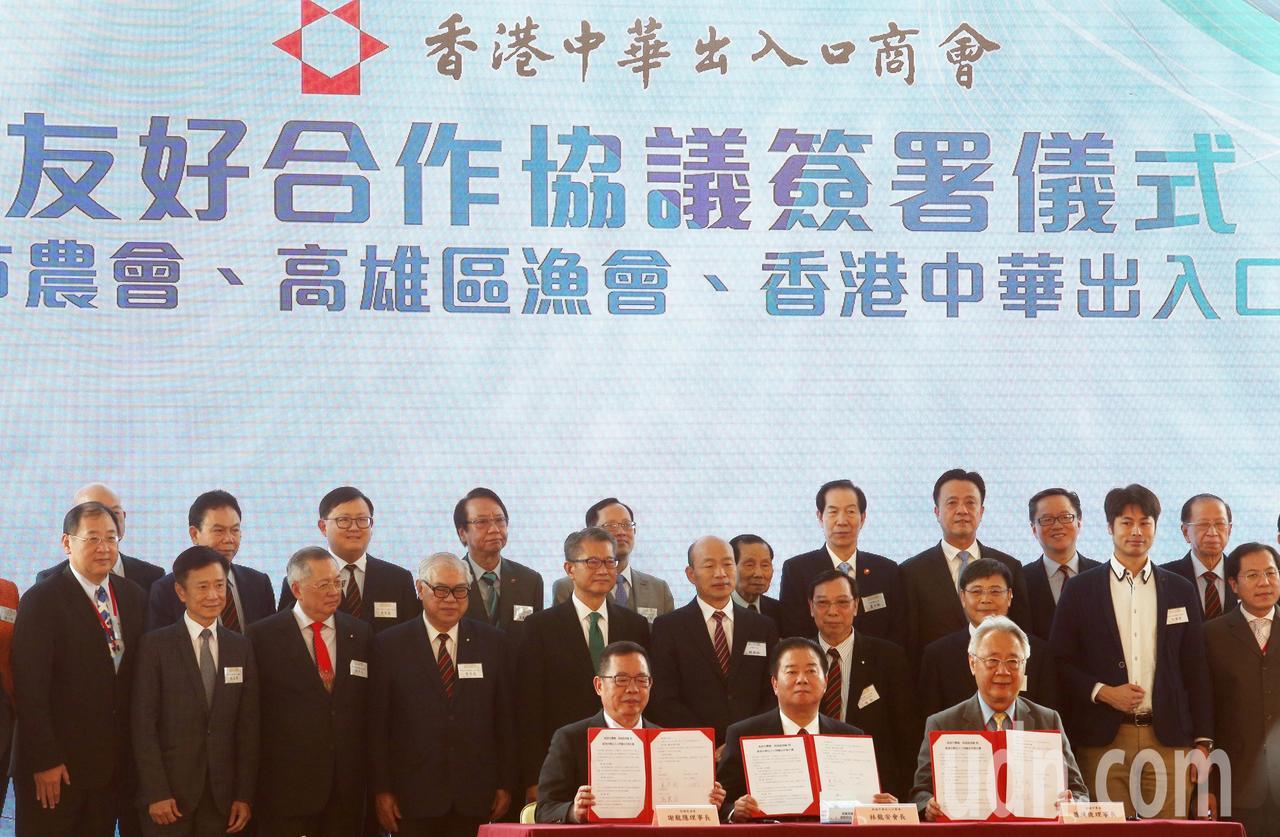 高雄市長韓國瑜出訪香港,下午舉行農產品推介會暨簽約儀式。記者劉學聖/攝影