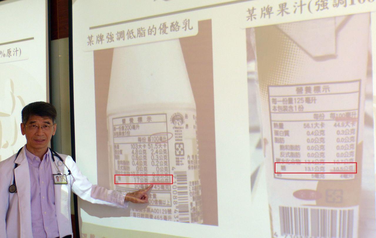 醫師陳敏恭建議家長,為孩子選擇市售飲料時注意含糖量(紅框處),建議每百cc含糖量...