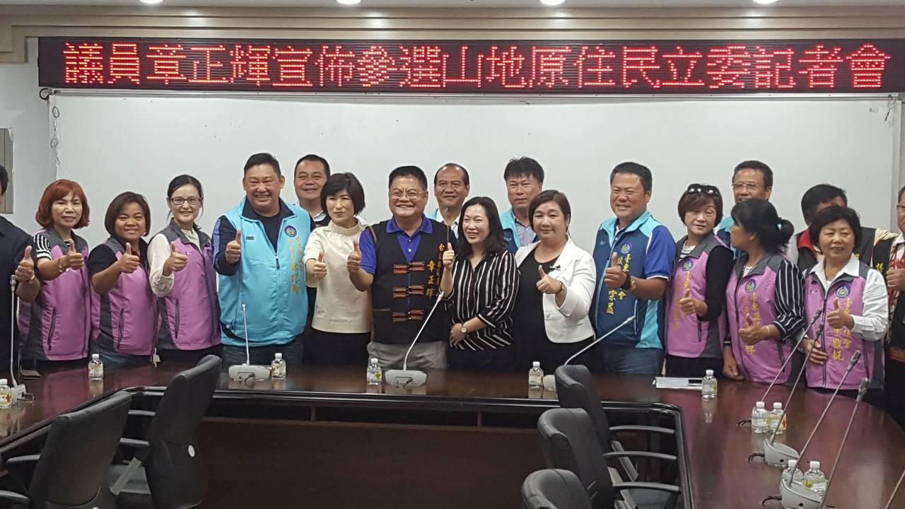 國民黨台東縣議會黨團書記長章正輝 投入2020立委選舉