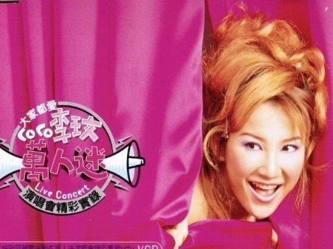 李玟6月21日將在台北小巨蛋開唱。圖/Timeless Treasure提供