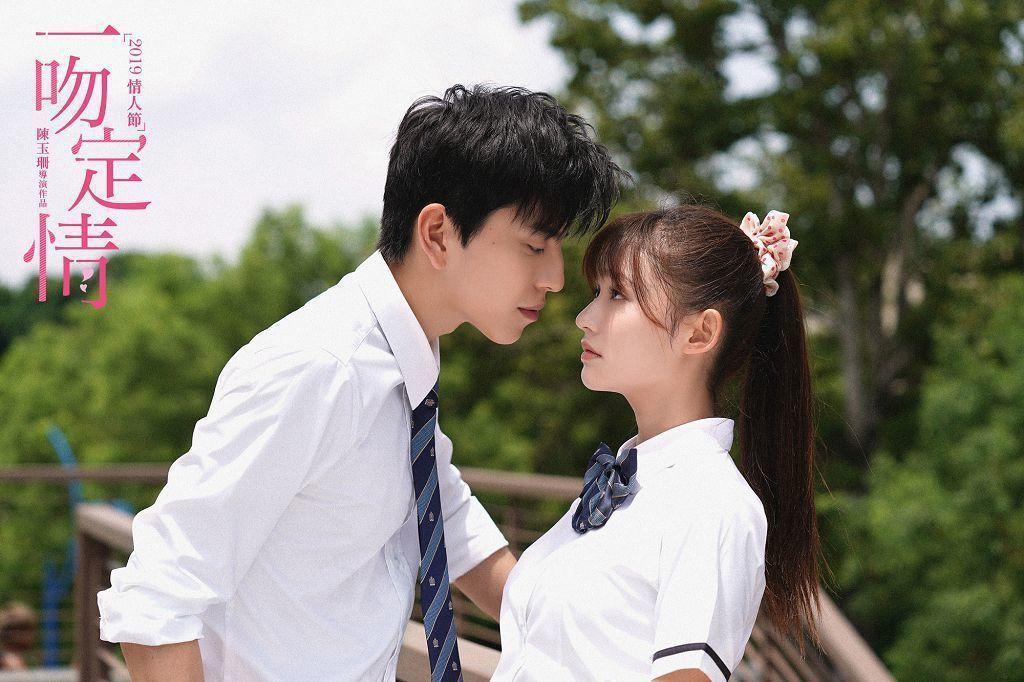 王大陸、林允主演的「一吻定情」已在大陸、台灣上映,好評不斷。圖/車庫娛樂提供