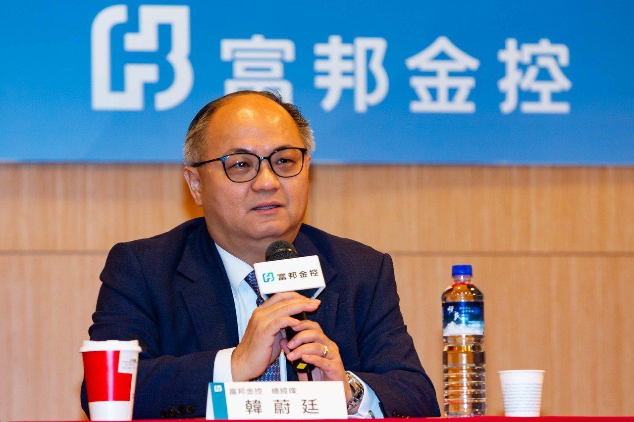 富邦金控總經理韓蔚廷主持今日法說會。圖/富邦金控提供