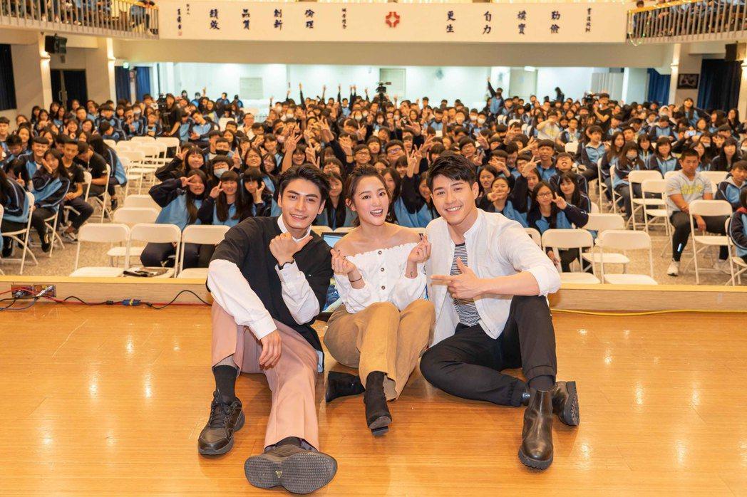 宋柏緯(左起)、王淨、吳岳擎前進校園為戲宣傳。圖/東森提供