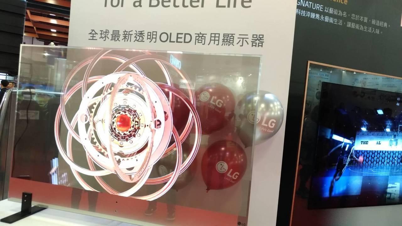 LG來台展示全新透明OLED 商用顯示器, 讓台灣消費者先睹為快。記者張義宮/攝...