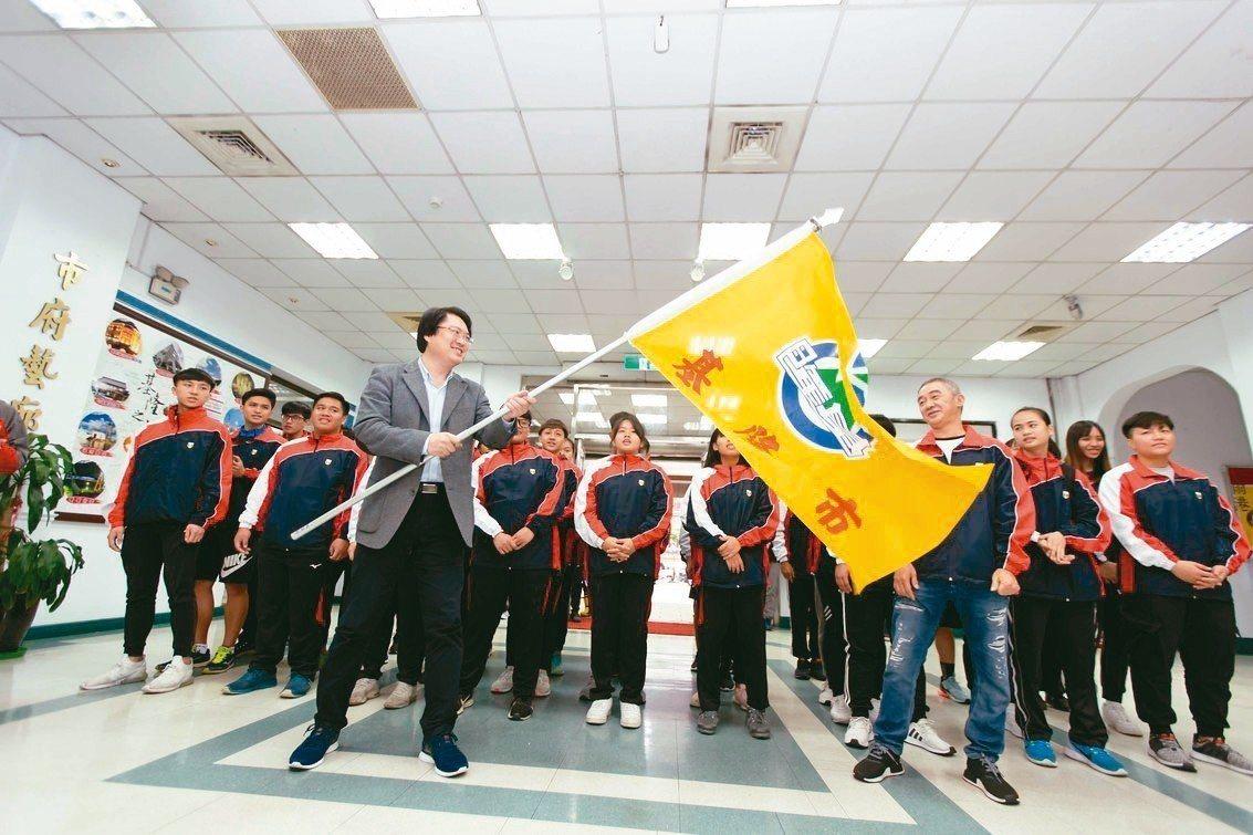基隆市長林右昌昨授旗給全國原民運動會代表隊,肯定大家長期投入訓練的心力,並期勉傳...