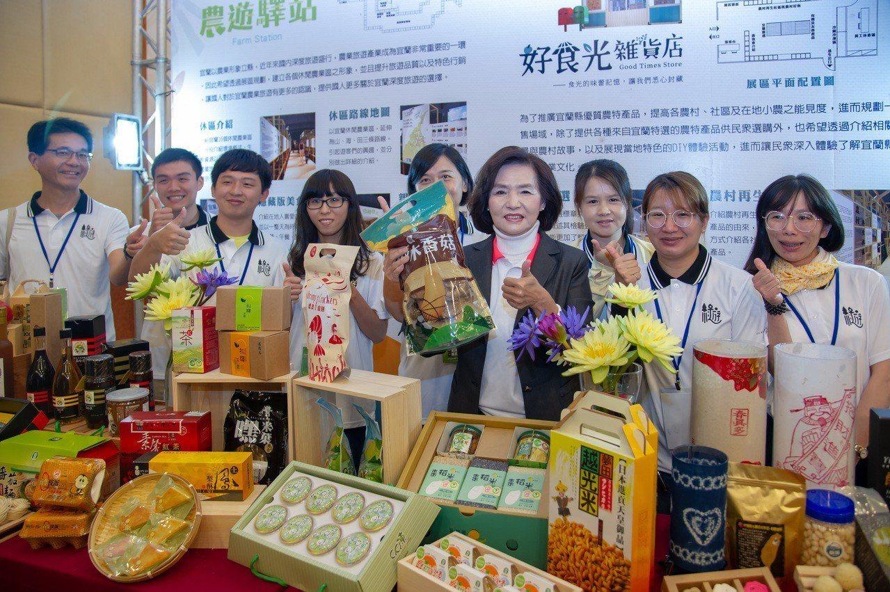 宜蘭綠色博覽會「好食光雜貨店」,買得到宜蘭在地農漁產品與好食材,吃出好味道。圖/...