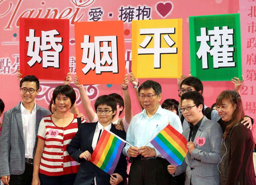 2015年10月,台北市政府舉行聯合婚禮,柯文哲(右三)出席當證婚人,並與同志新...