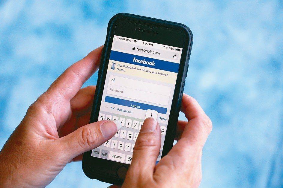 臉書2萬名員工、約2,000名開發人員,以及工程師都能接觸到這些涉及用戶密碼的檔...
