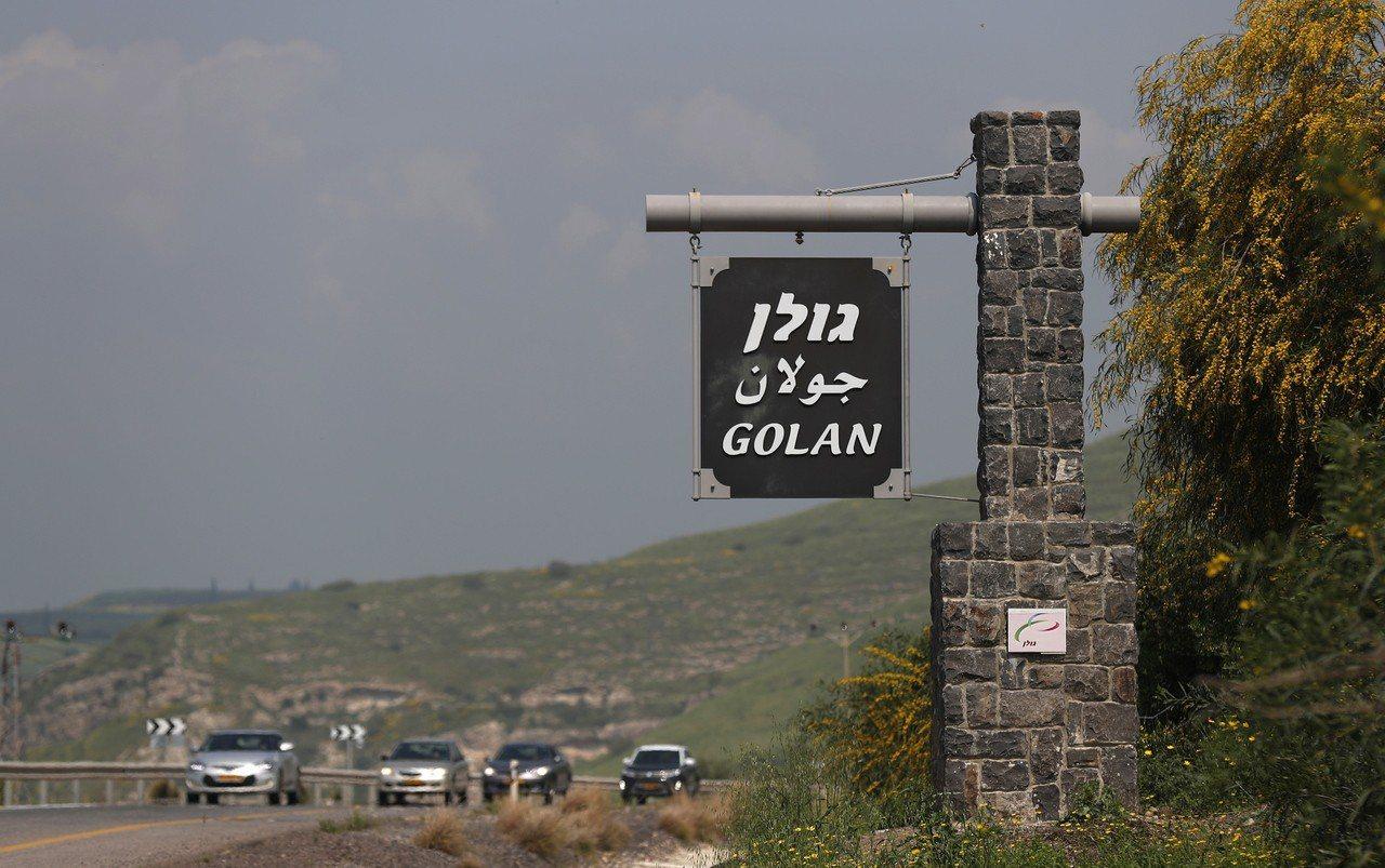 1967年以色列和敘利亞邊界上仍然豎立著戈蘭高地的標誌。 (歐新社)