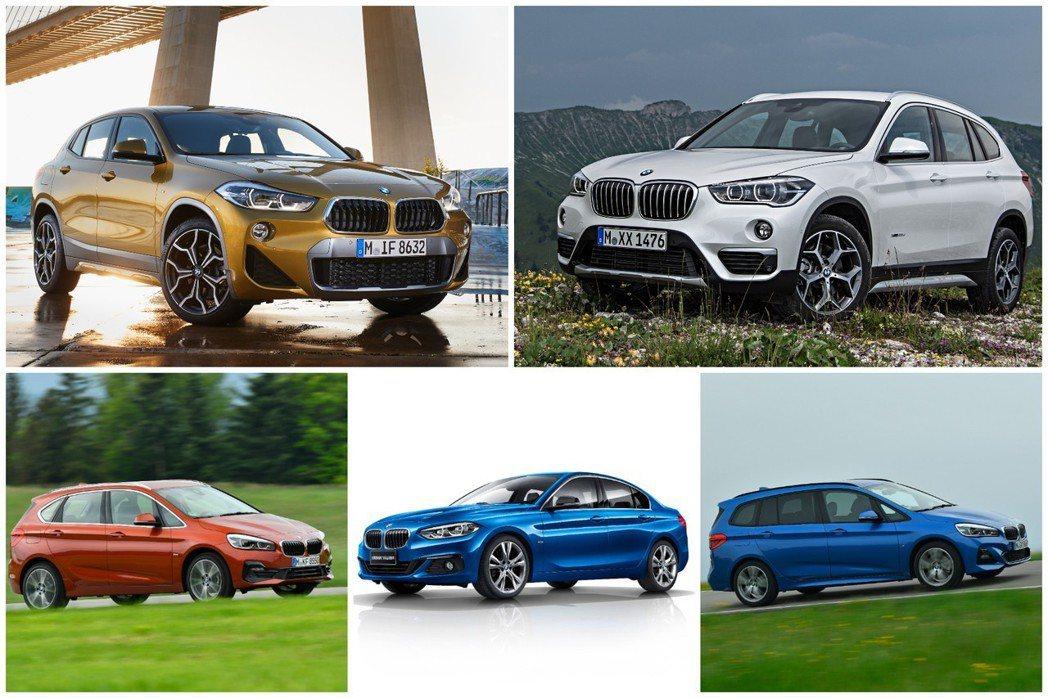 目前在BMW產品陣容中的前驅家族。 摘自BMW