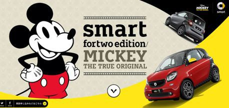 Smart fortwo聯名米奇90週年紀念小車 日本限時開賣!