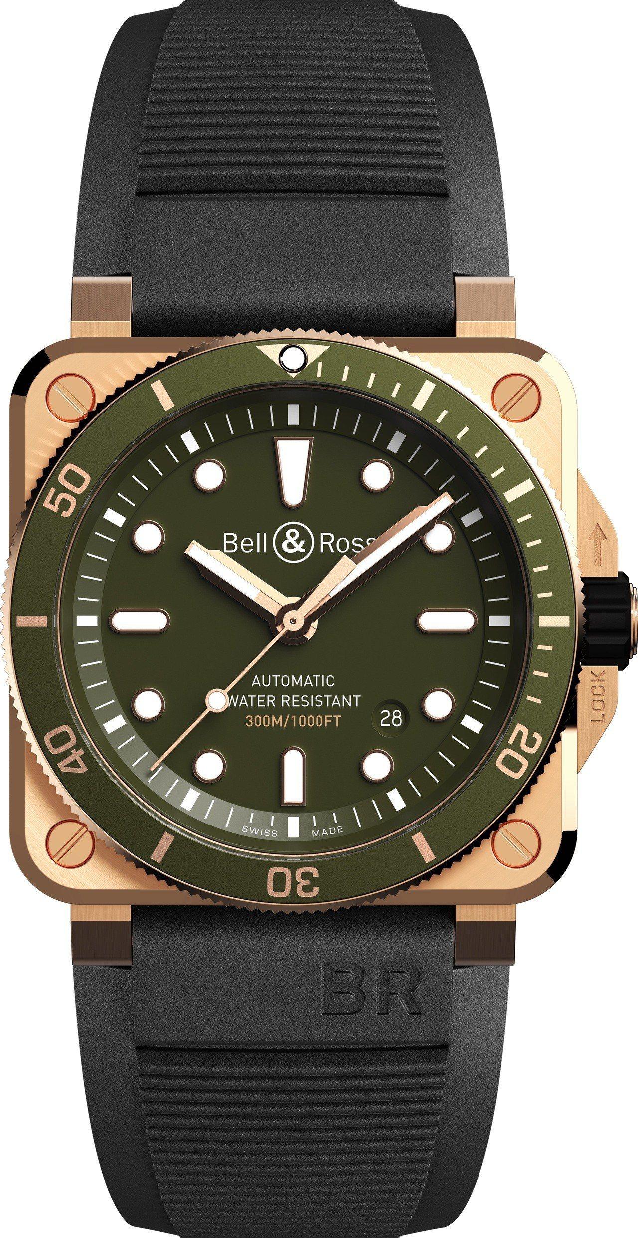 Bell & Ross BR 03-92 Diver Green Bronze ...