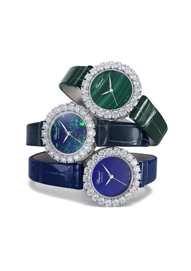蕭邦LHeure du Diamant腕表,30毫米18K公平交易白金鑲鑽表殼、...