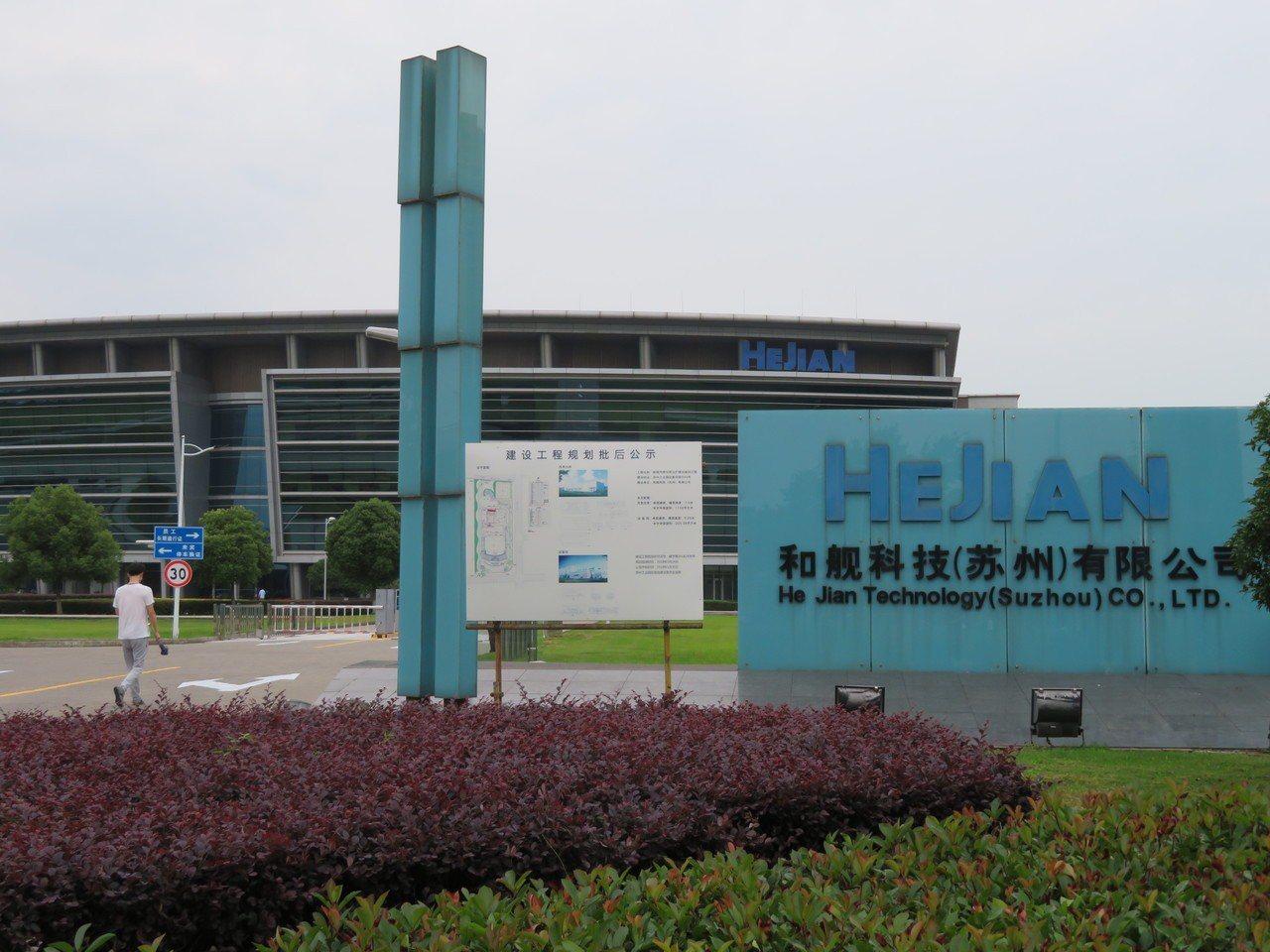 和艦申請在上海科創板上市,已為上海證券交易所受理。(本報系資料庫)