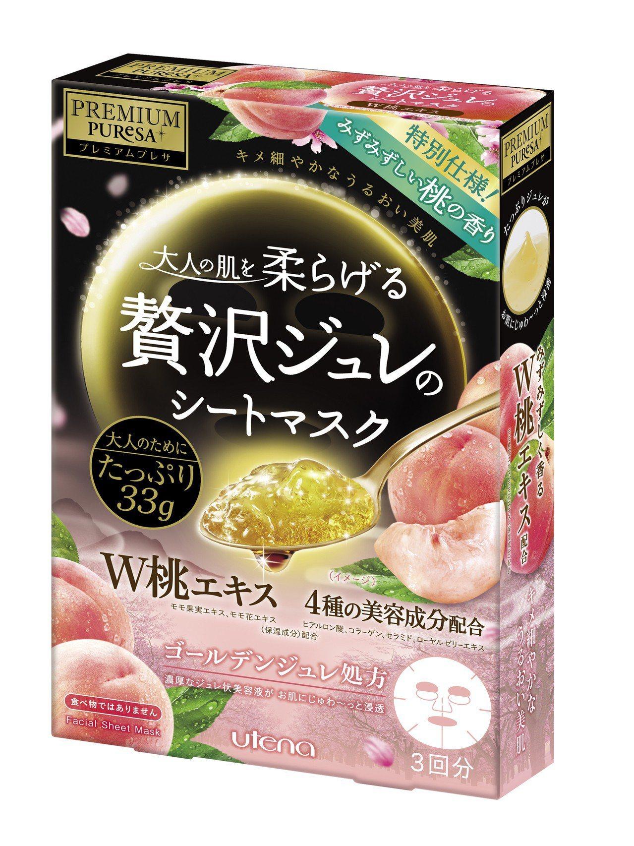 日本UTENA佑天蘭黃金果凍面膜(蜜桃),原價350元、特價279元。圖/台隆手...