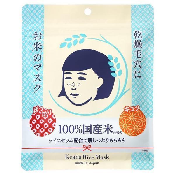 石澤研究所毛穴撫子日本米精華保濕面膜10入,售價250元。圖/Tomod's提供
