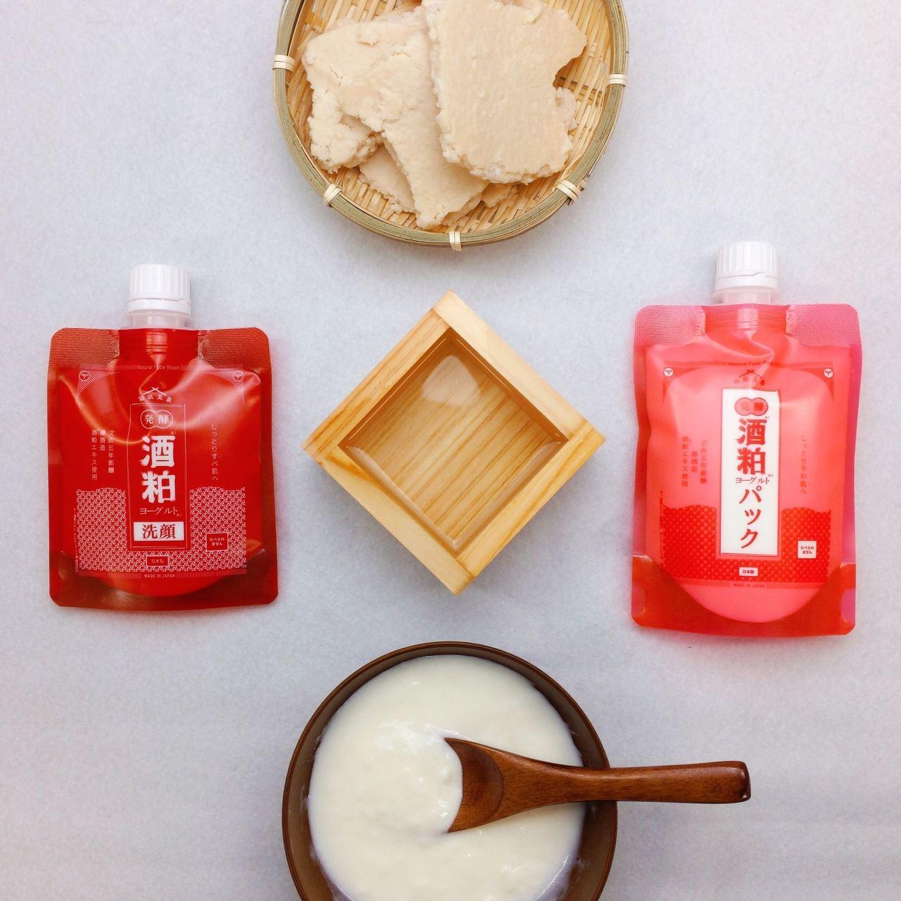 和肌美泉極釀酒粕優格酵素洗面露、美肌面膜。圖/台隆手創館提供