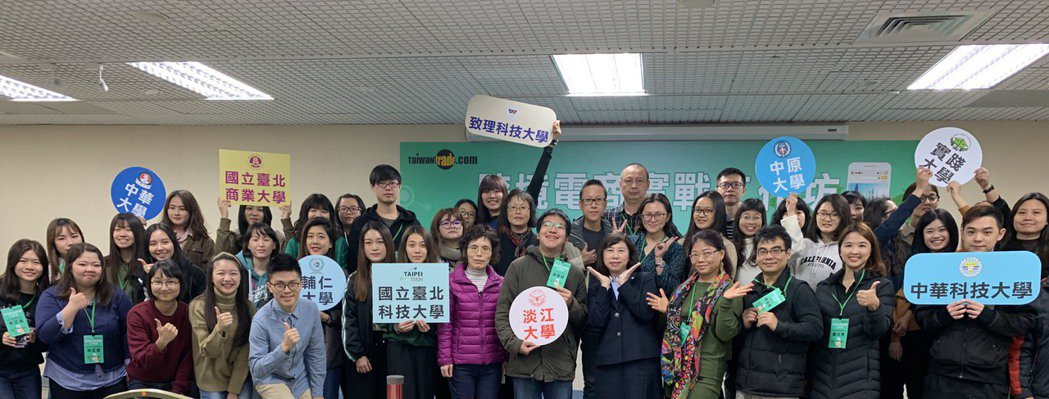 跨境電商實戰營台北場工作坊廠商及師生代表合影。貿協提供