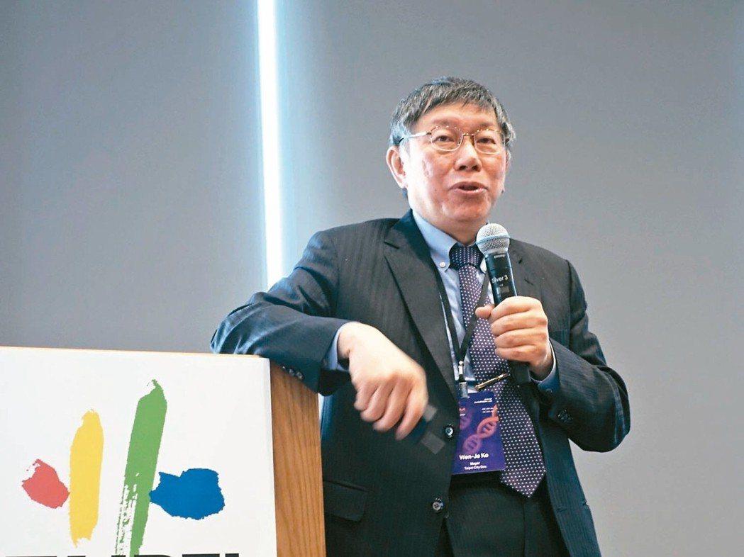 對此,目前人在波士頓出訪的台北市長柯文哲(圖)也同聲表示,「這一定是不對的」。柯...