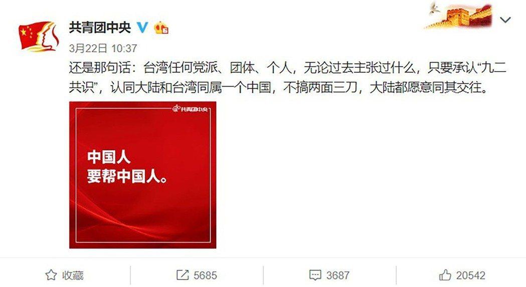 外傳藝人歐陽娜娜將被中國封殺,多個大陸官方微博澄清,只要承認「九二共識」,認同大...